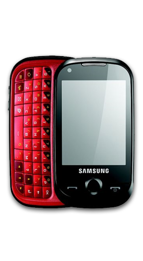 Rogers Samsung Corby Pro