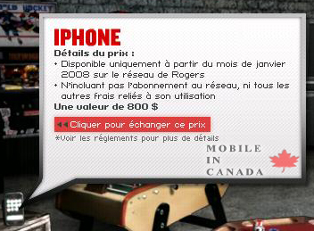 molson-rogers-iphone-small.jpg
